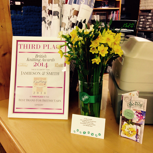 last years award sits proudly on our counter!
